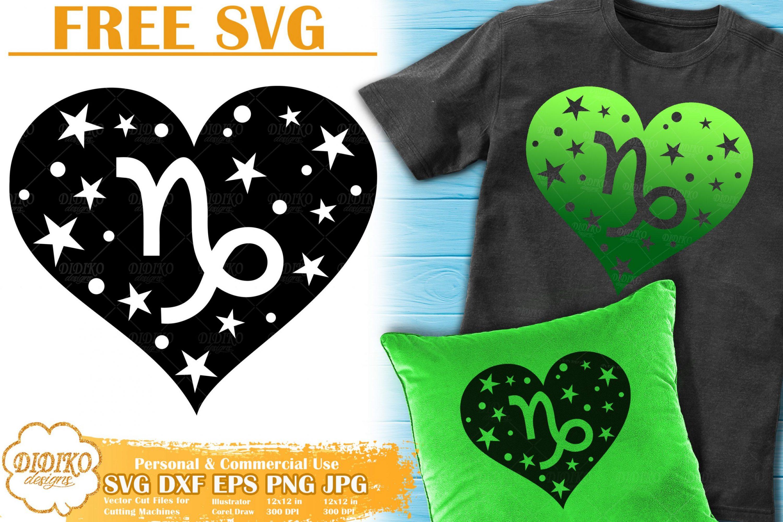 Capricorn SVG Free | Zodiac Sign SVG | Astrology SVG