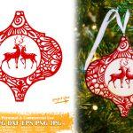 Arabesque Tile Ornament Bundle SVG #2