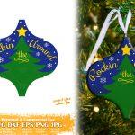 Arabesque Ornament SVG #1