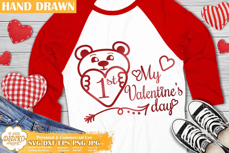 My First Valentine's Day SVG, Teddy Bear Svg, Kids Svg